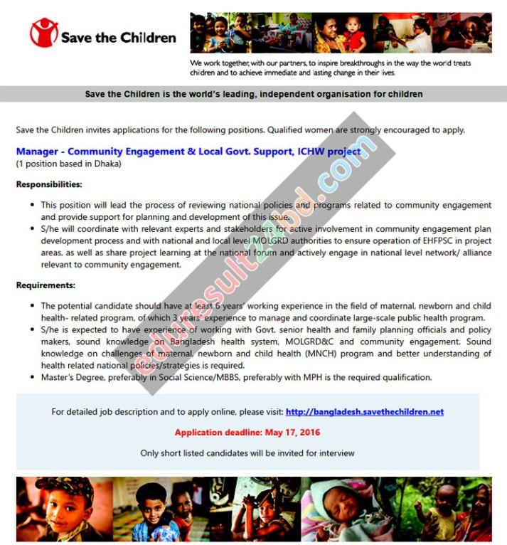 Save the Children Bangladesh Job Circular 2016
